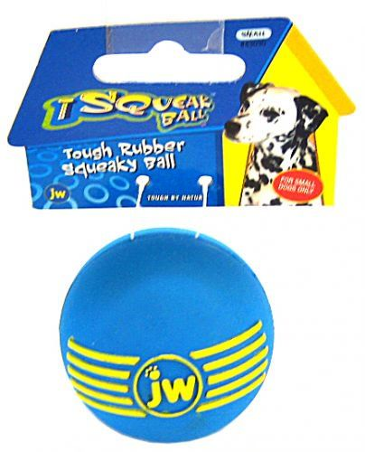 Rubber Ball Dog Toy : Jw pet isqueak ball rubber dog toy toys
