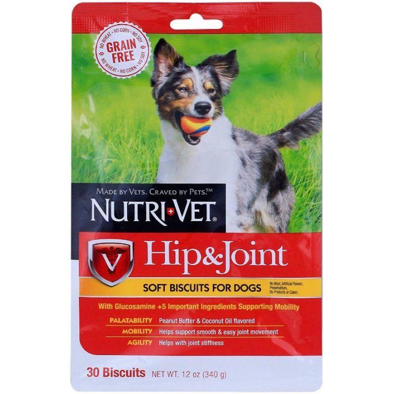 Nutri Vet Nutri Vet Hip Amp Joint Grain Free Soft Biscuits