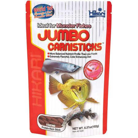 Hikari Jumbo CarniSticks alternate view 1