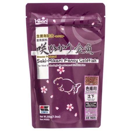 Hikari Saki-Hikari Fancy Goldfish Food - Color Enhancing