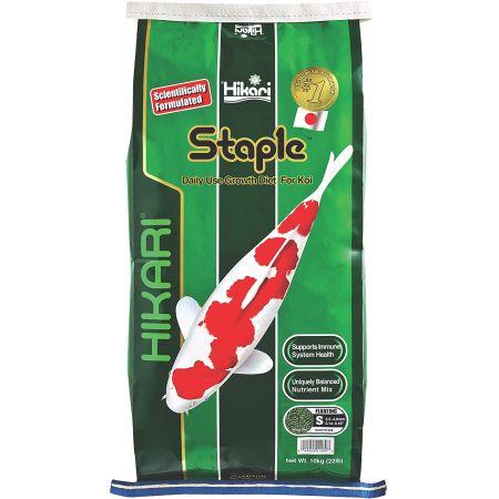 Hikari Koi Staple Food - Mini/Small Pellet alternate view 4