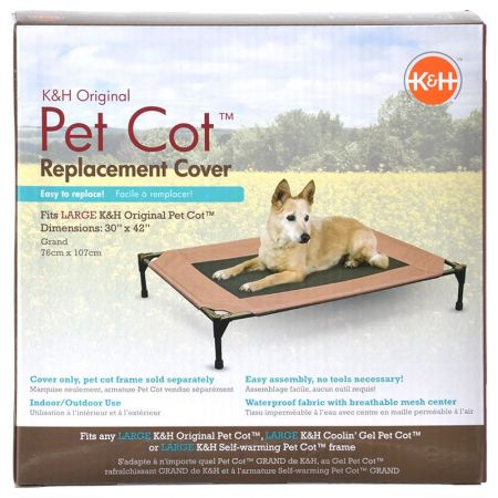 K&H Pet Cot Cover - Chocolate Brown