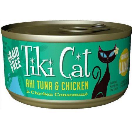 Tiki Cat Ahi Tuna & Chicken Cat Food alternate view 1