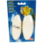 Small - 12.5 cm (2 Pack)