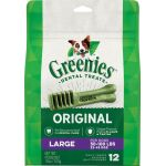 Large - 12 Treats - (Dogs 50-100 lbs)