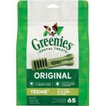 Teenie - 65 Treats - (Dogs 5-15 lbs)
