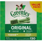 Teenie Value Pack - 130 Treats - (Dogs 5-15 lbs)