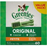 Petite Value Pack - 60 Treats - (Dogs 15-25 lbs)
