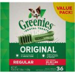 Regular Value Pack - 36 Treats - (Dogs 25-50 lbs)