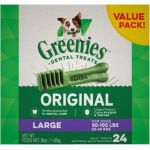 Large Value Pack - 24 Treats - (Dogs 50-100 lbs)