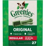 Regular - 27 Treats - (Dogs 25-50 lbs)