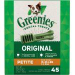 Petite - 45 Treats - (Dogs 15-25 lbs)