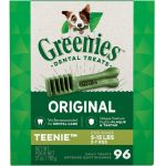 Teenie - 96 Treats - (Dogs 5-15 lbs)