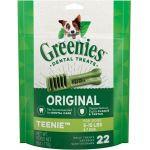 Teenie - 22 Treats - (Dogs 5-15 lbs)