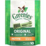Petite - 10 Treats - (Dogs 15-25 lbs)