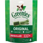 Regular - 6 Treats - (Dogs 25-50 lbs)