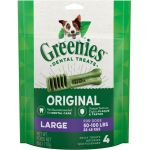 Large - 4 Treats - (Dogs 50-100 lbs)