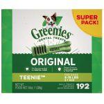 Teenie - 192 Treats - (Dogs 5-15 lbs)